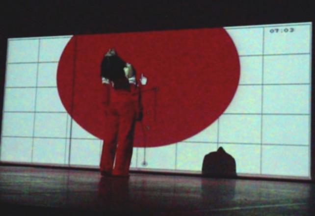 dotnana, 2004